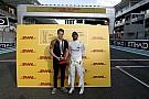 Formula 1 Formula 1, DHL ile olan anlaşmasını uzattı