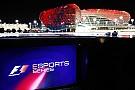 eSports Los equipos de la F1 estarán en la eSports Series 2018, menos Ferrari
