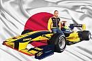Super Formula Розенквист выступит в японской Super Formula