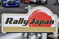 【WRC】イープラス、プーマ、JTBの3社がラリー・ジャパンの公式パートナーに