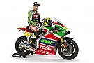 Еспаргаро: Це вже справжній Aprilia MotoGP