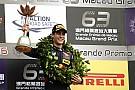 Sette Camara bakal debut di GP2 musim 2017