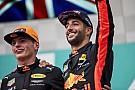 Формула 1 Риккардо: В Red Bull нет фаворитизма