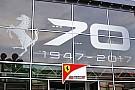 Гран Прі Італії: прогноз редакції Motorsport.com Україна