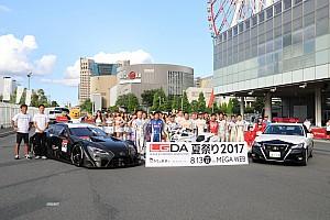 スーパーGT 速報ニュース 【スーパーGT】LGDA夏祭りがお台場で開催。超豪華メンバーが登場