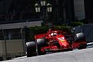 """Fórmula 1 Vettel e Hamilton """"sabiam"""" que Ricciardo ficaria com a pole"""