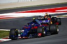 Formula 1 Red Bull won't