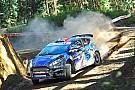 WRC Чилі збільшила шанси на потрапляння в календар WRC