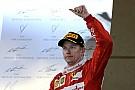 Ferrari boss hails