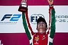 FIA F2 Leclerc column: Reflecting on an emotional Baku weekend