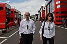 Nasce a Parma la quarta squadra di Formula 1 con sede in Italia?