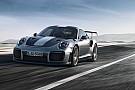 Porsche 911 GT2 RS, nel club delle