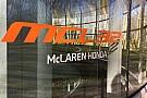 【F1】LIVE中継:マクラーレンのニューマシンMCL32発表会