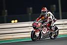 【Moto2】長島哲太「自分はここにいる!」と主張する1年が開幕