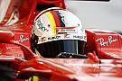 F1 【F1】ロシアGP FP2速報:ベッテルがトップタイム。バンドーン出走間に合う