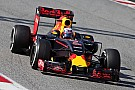 Mateschitz: Red Bull's F1 future still not guaranteed