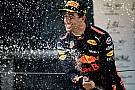 "F1 里卡多:中国大奖赛胜一可抵""50天倒霉"""