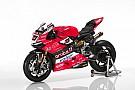 Галерея: новий мотоцикл Супербайка Ducati