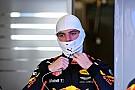 Max Verstappen onthult helm voor F1-seizoen 2018