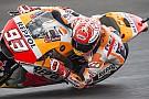 MotoGP Маркес стал быстрейшим в первой тренировке Гран При Америк