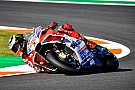 MotoGP Lorenzo: I'm a better rider than I was two years ago