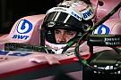 Формула 1 Мазепін відпрацює з Force India на тестах Ф1 в Абу-Дабі