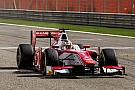 FIA F2 Le point F2 - Leclerc signe un exploit sans précédent