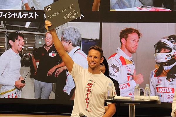 Super GT Breaking news Button dikontrak Honda untuk Super GT 2018