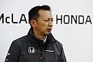 """Honda sigue """"100% comprometida"""" con McLaren y la F1"""