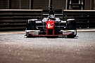 GP2 Former Manor test driver King to remain in GP2 in 2017