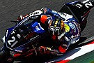 FIM Endurance Yamaha names line-ups for Suzuka 8h title defence