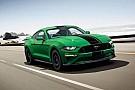 Auto Une Ford Mustang spéciale Saint-Patrick!