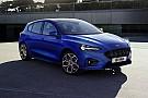 Автомобілі Ford презентував новий Focus