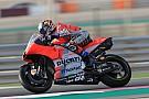 MotoGP Довициозо стал быстрейшим в первой тренировке в Катаре, Росси второй