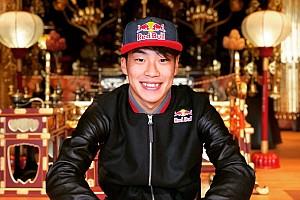 FIA F2 Новость Red Bull взяла в свою молодежную программу гонщика Honda