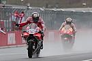 Гран Прі Японії: Довіціозо здобув блискучу перемогу над Маркесом