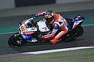 Міллер: Я з легкістю фінішував у топ-10 на Ducati
