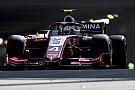 """FIA F2 De Vries niet beloond in Monaco: """"We waren megasnel"""""""