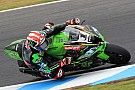 World Superbike Rea ends Philllip Island test on top despite crash