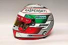 Протеже Ferrari Джовинацци показал новый шлем