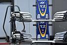 Технический брифинг: переднее крыло Sauber