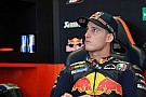 Espargaro ruled out of Aragon race after practice crash