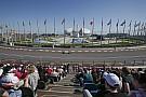 У Гран При России сменится организатор