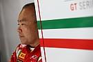 GT Italiano AF Corse rientra nella serie tricolore con una Ferrari 488 per Ishikawa
