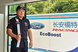 中国房车锦标赛CTCC 采访 曹宏炜:那个少年回来了