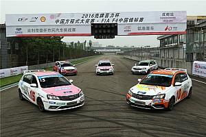 中国F4 新闻稿 市民挑战赛成都站决赛:曾庆远、赵小龙分获组别冠军