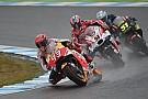 MotoGP 2017 in Motegi: Crutchlow räumt Lorenzo ab, Marquez stürzt