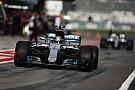 Hamilton et Bottas n'avaient pas le même package aéro