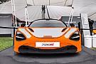 Автомобили В Гудвуд привезли спорткар McLaren из Lego