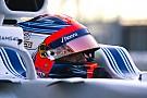 Кубица первым сядет за руль Williams FW41. Ему доверили обкатку